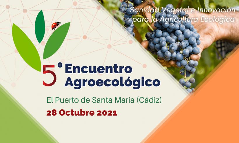 SOHISCERT se afianza como colaborador del V Encuentro  Agroecológico, el cual tiene fecha y vuelve al formato  presencial